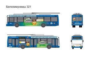 BKM (AKSM)321