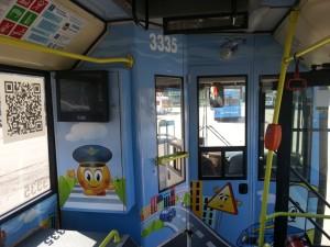добрый транспорт санкт-петербург ПTV FENIX media качественная реклама креативная социальная реклама трансальфа авангард монитор
